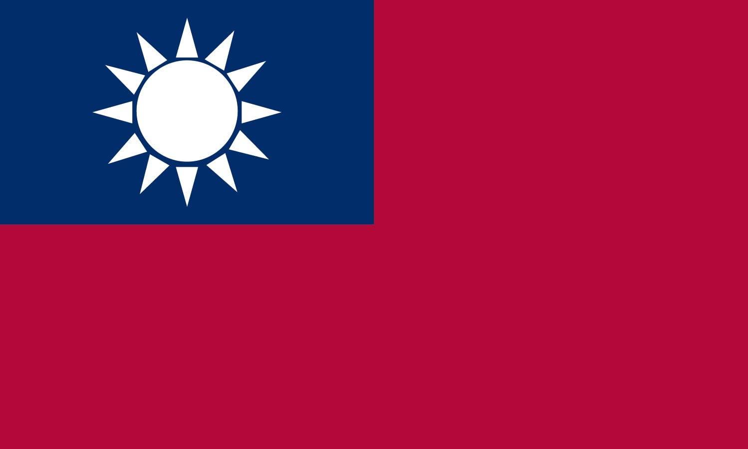Bocoran Togel Taiwan Kamis